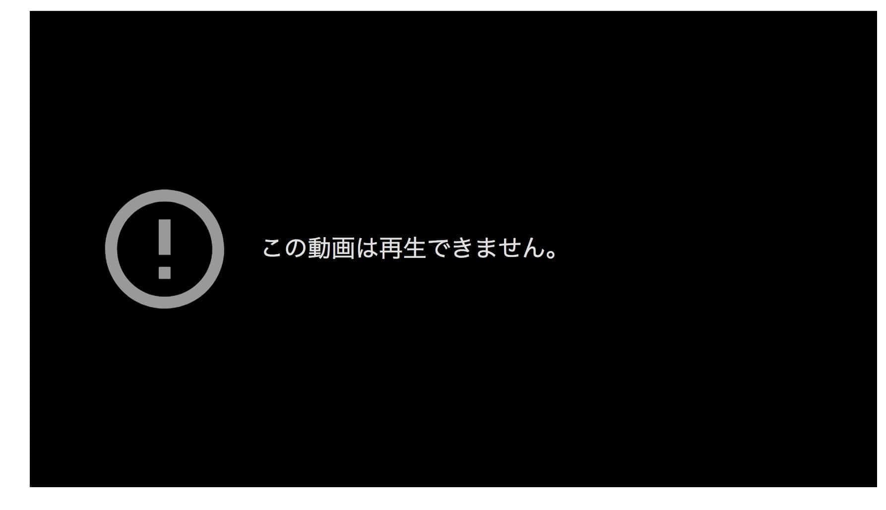 スクリーンショット 2018-03-07 19.23.33