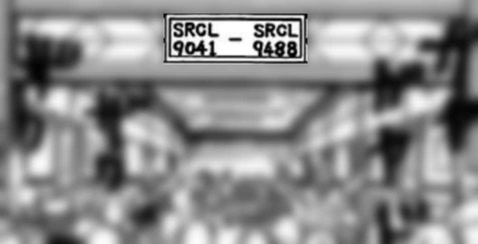 43233
