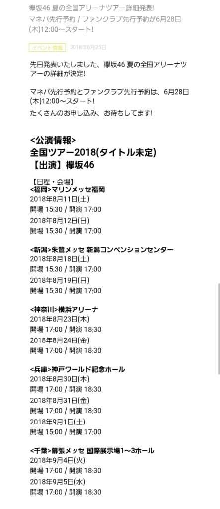 Screenshot_20180625-120321_Chrome