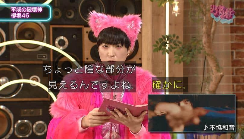 ren007050