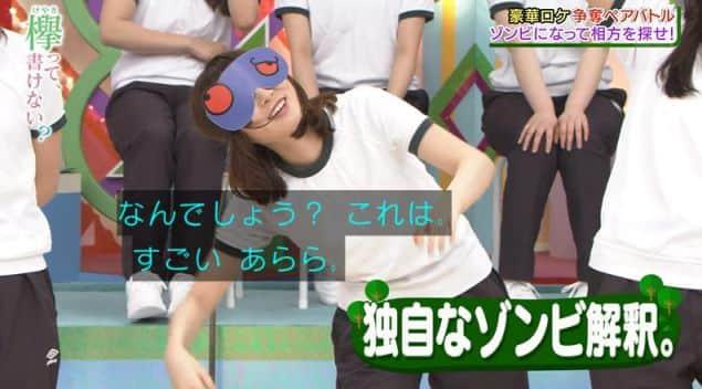 ren009733