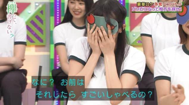 ren009805