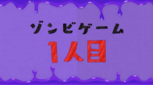 ren009869