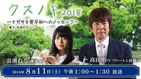 2018kusunoki_sl3