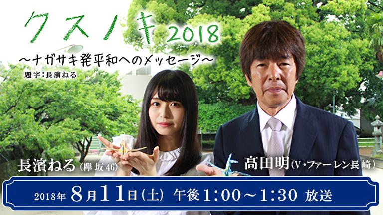 2018kusunoki_sl3_waifu2x_photo_noise1_scale_tta_1