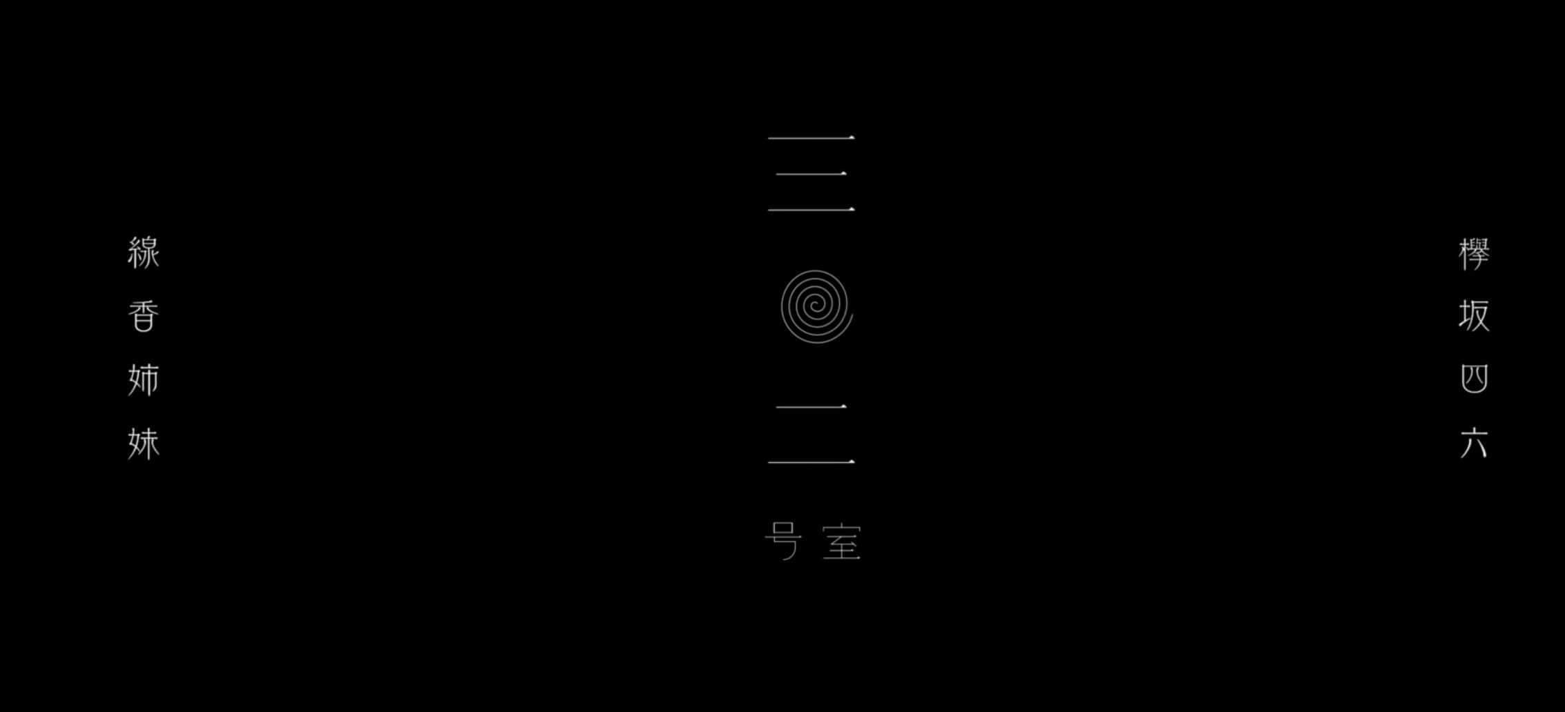スクリーンショット 2018-08-08 12.15.04