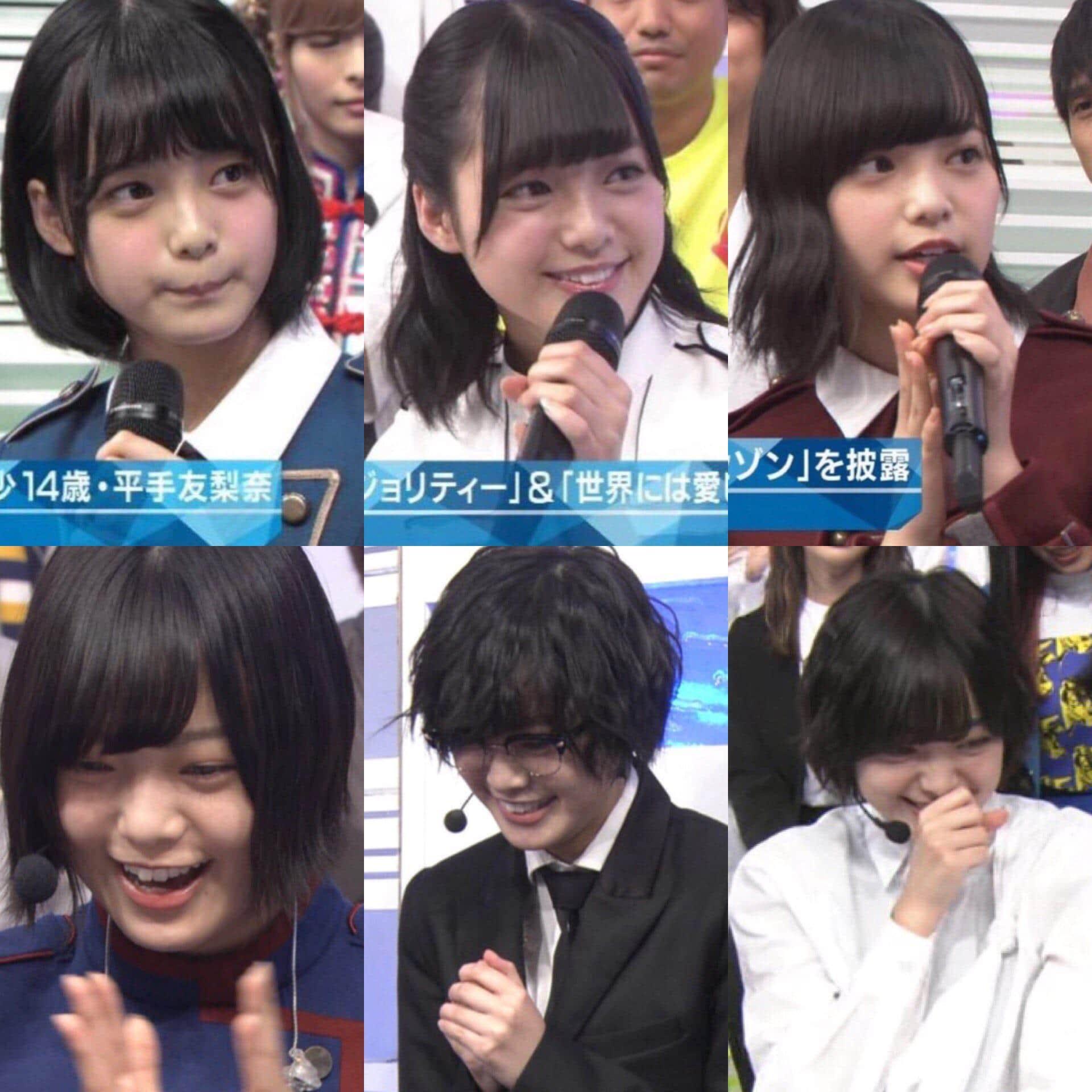 Tv7A9wN (1)