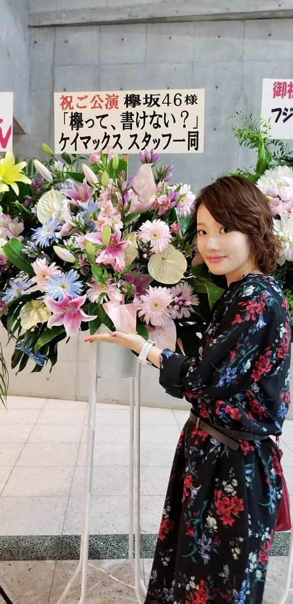 庄司宇芽香の画像 p1_27