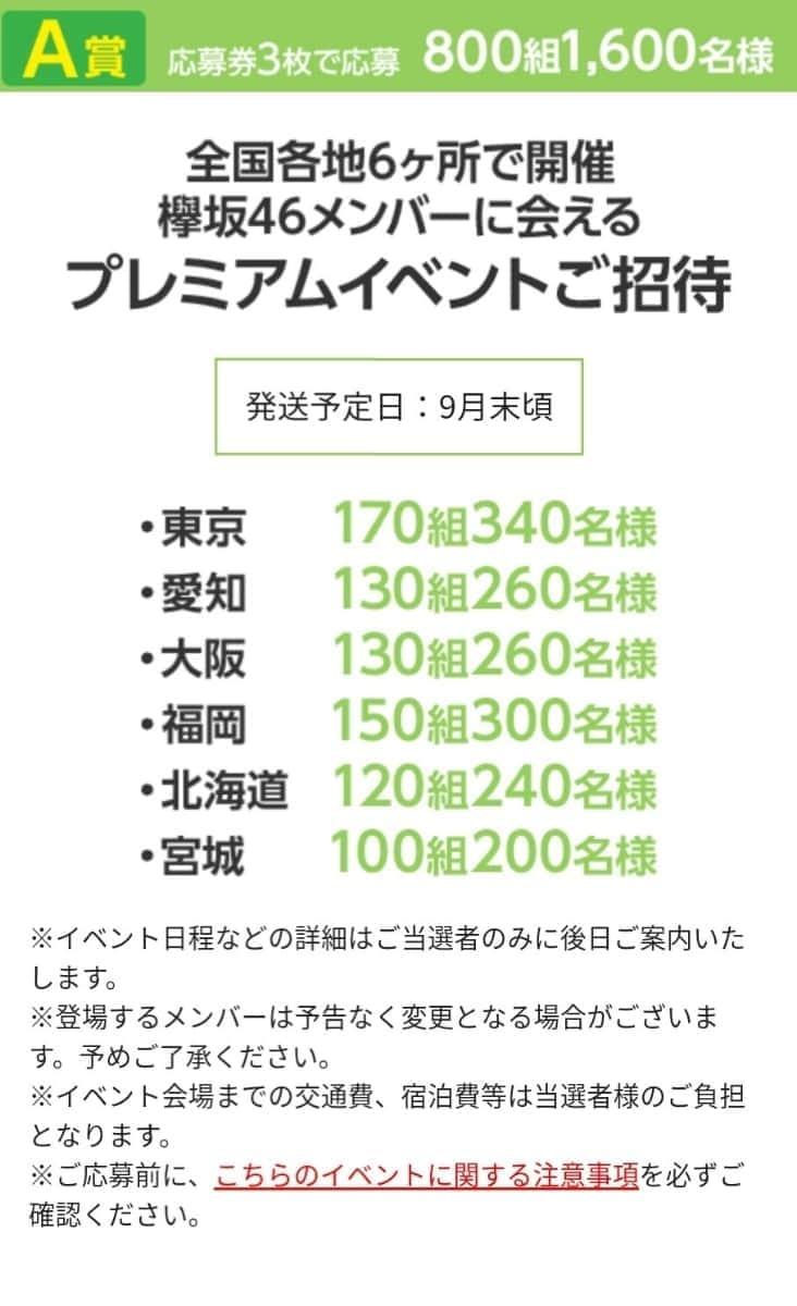 i-img732x1200-1533414985zytdqn339472