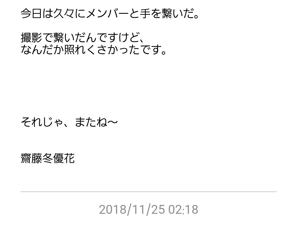 Screenshot_20181125-170338_KehakiHouse