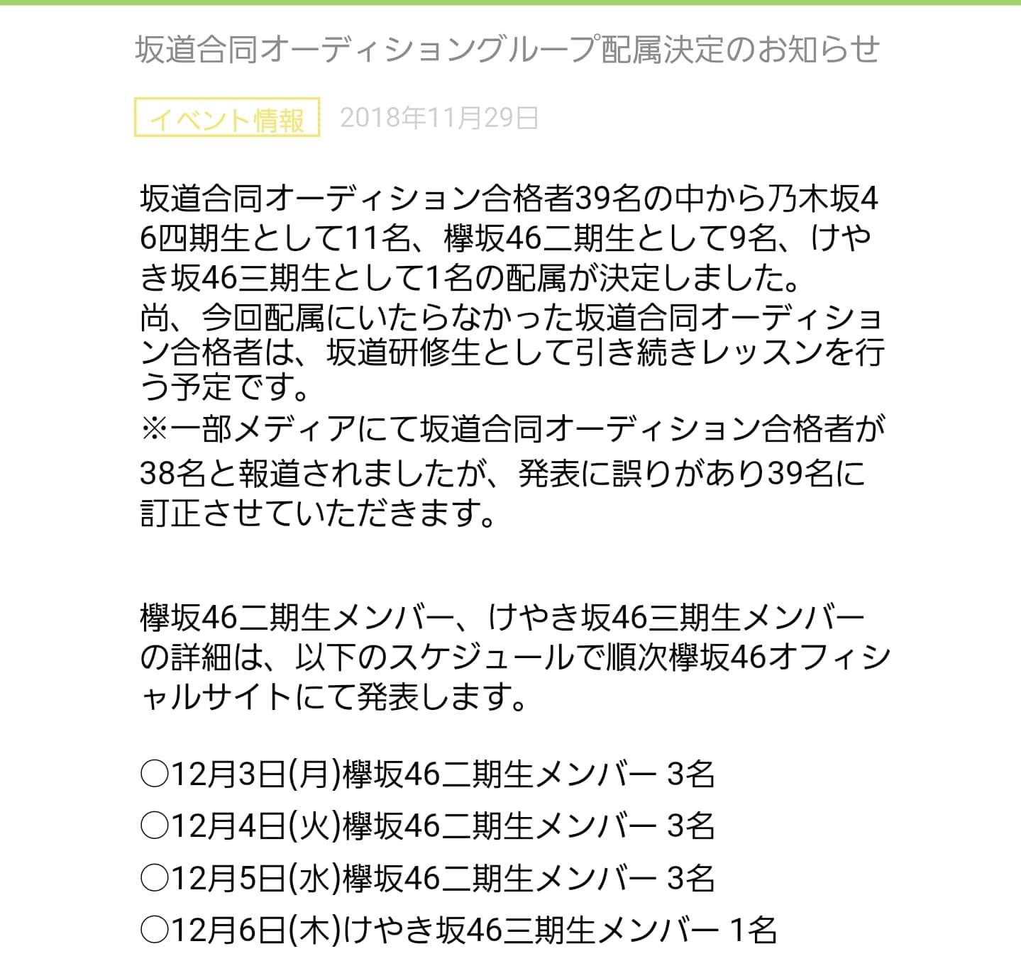 Screenshot_20181129-112156_KehakiHouse