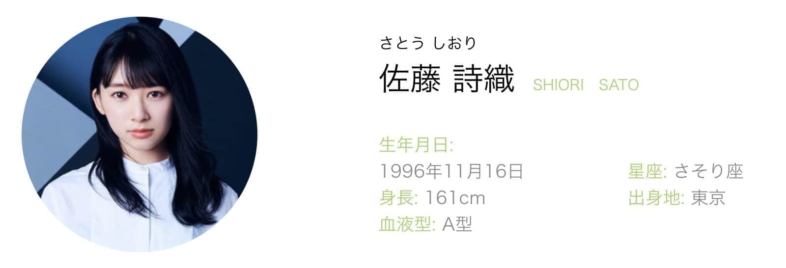スクリーンショット 2018-11-16 23.42.01