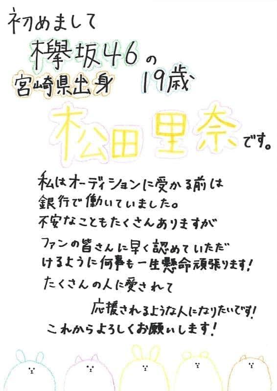 800_800_102400 (5)