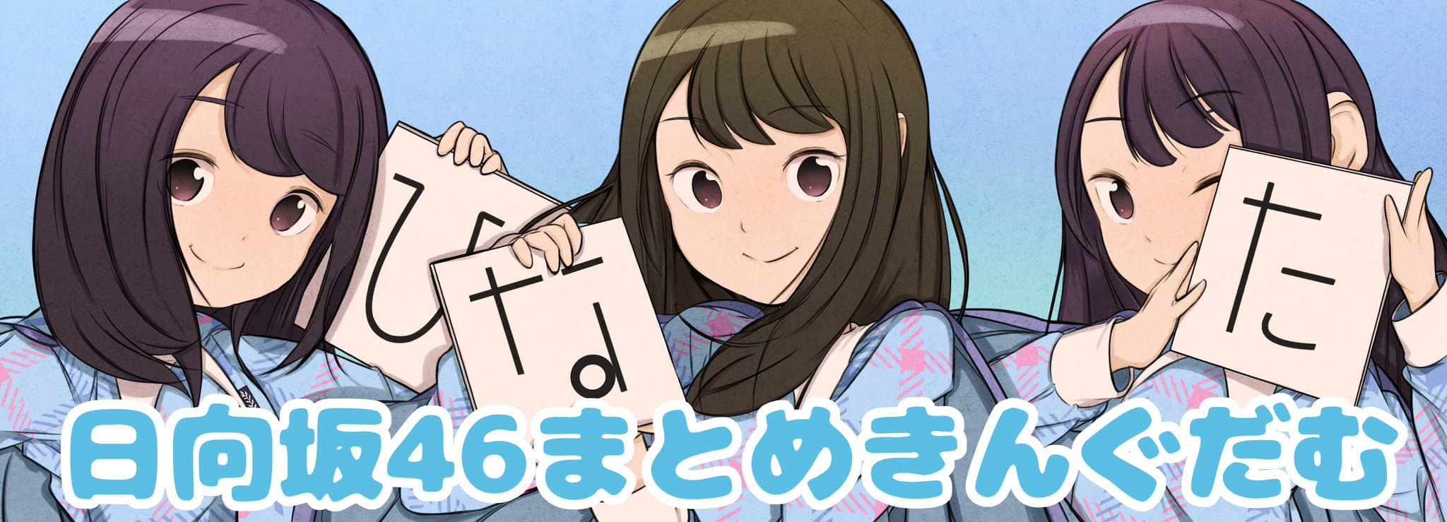 jpo43r3