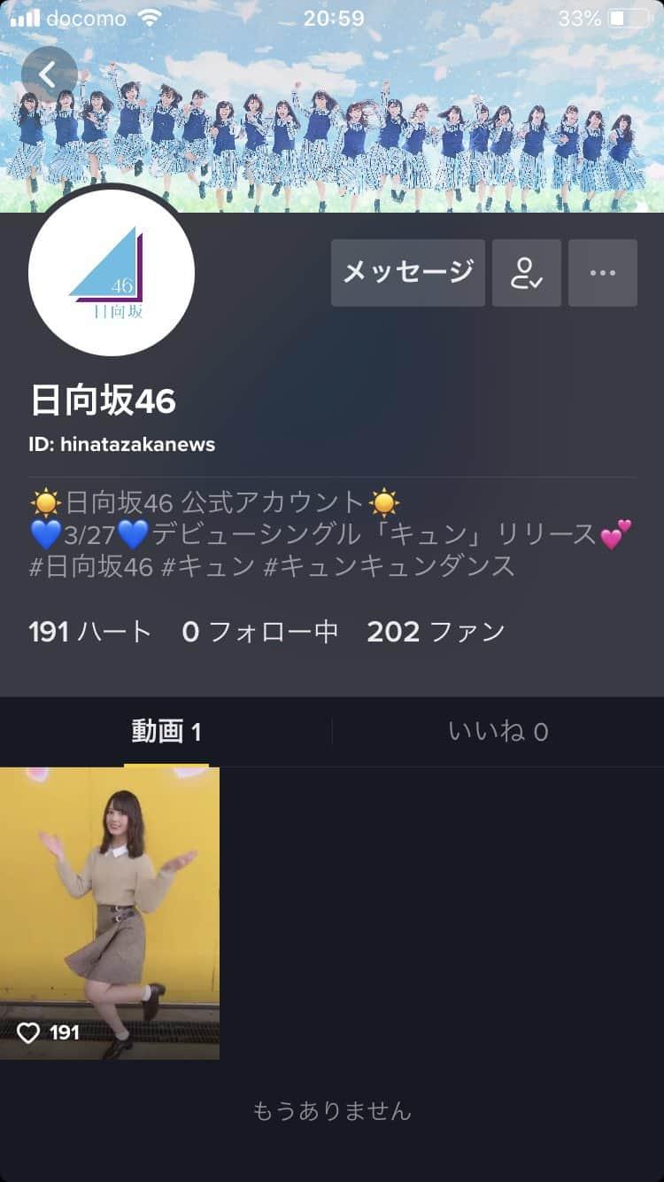20pnts6 (1)