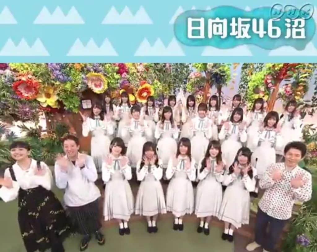 日向坂46 公式サイト