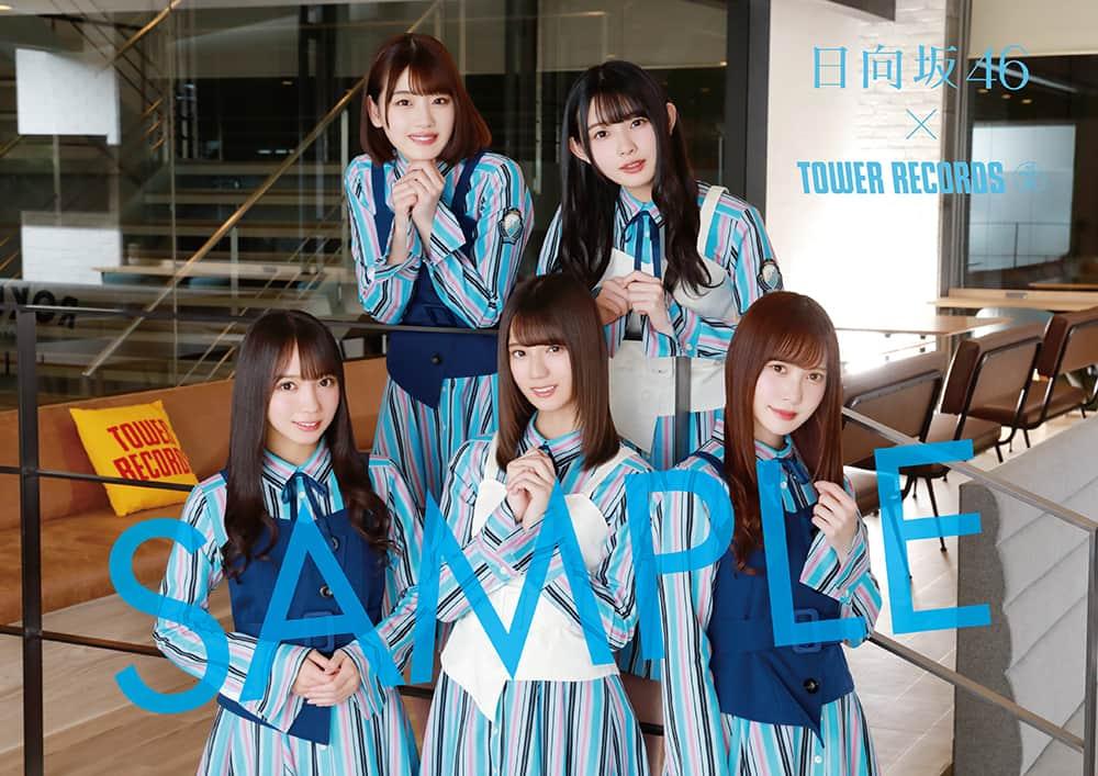 cdn.keyakizaka46.com_files_14_46】TOWER_POSTER