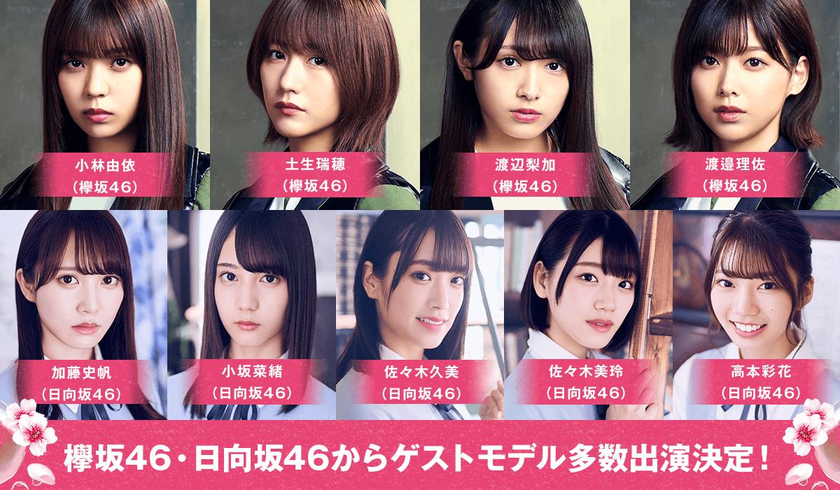 kumamoto_panel_0318_2