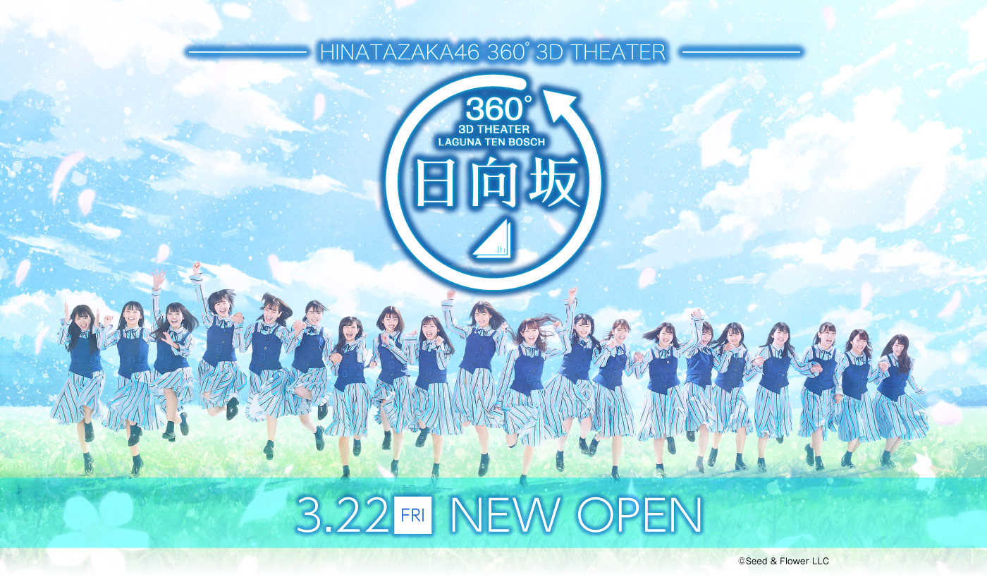 p_hinatazaka46_mv