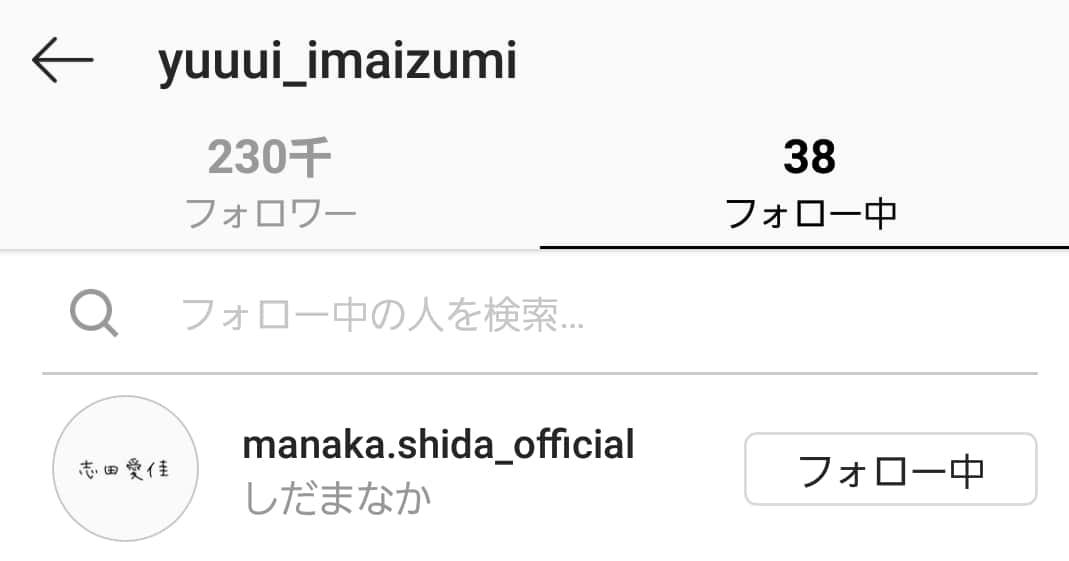 Screenshot_20190401-155511_Instagram