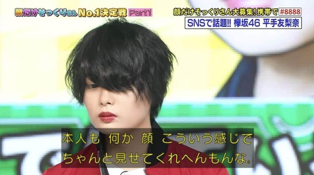 欅坂46平手友梨奈に似ているとSNSで話題になった「顔だけそっくりさん」絢寧さん、テレビ初登場!【ものまね紅白歌合戦