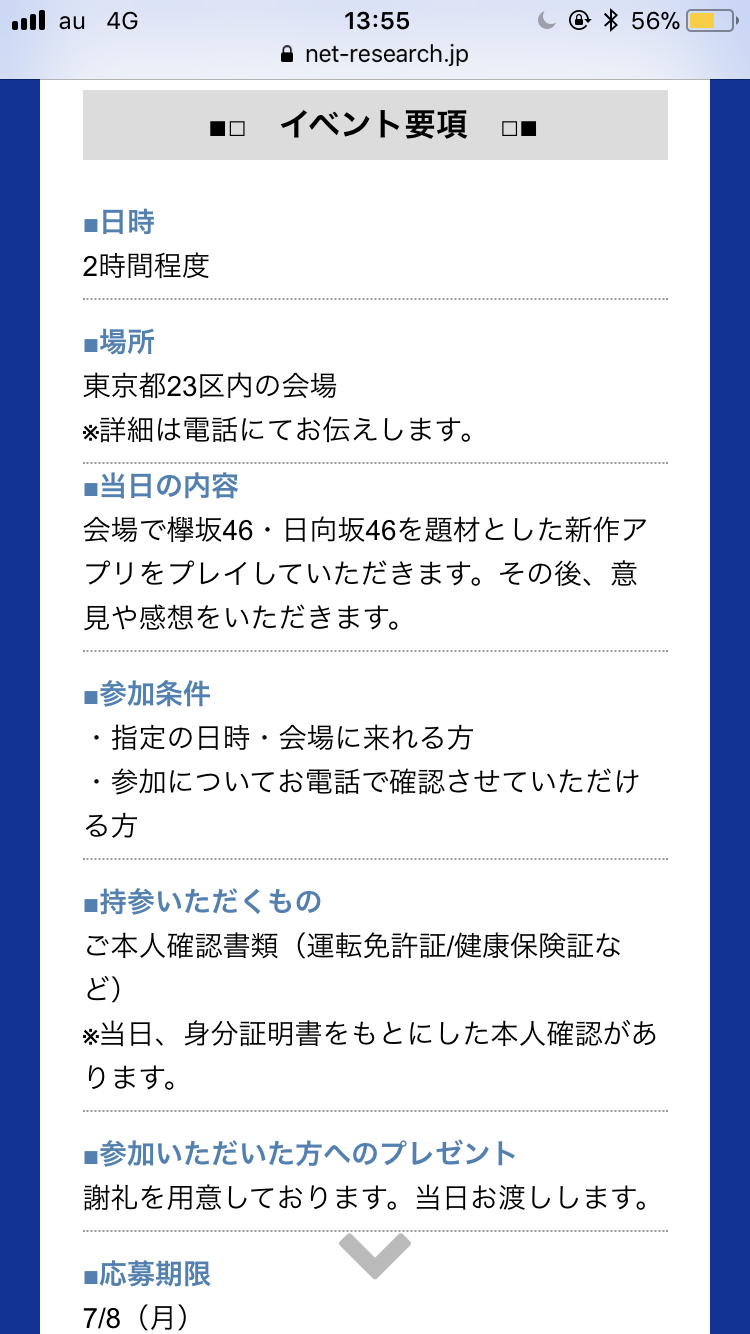 OepiLG7 (1)