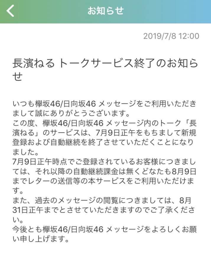 スクリーンショット 2019-07-08 12.30.11