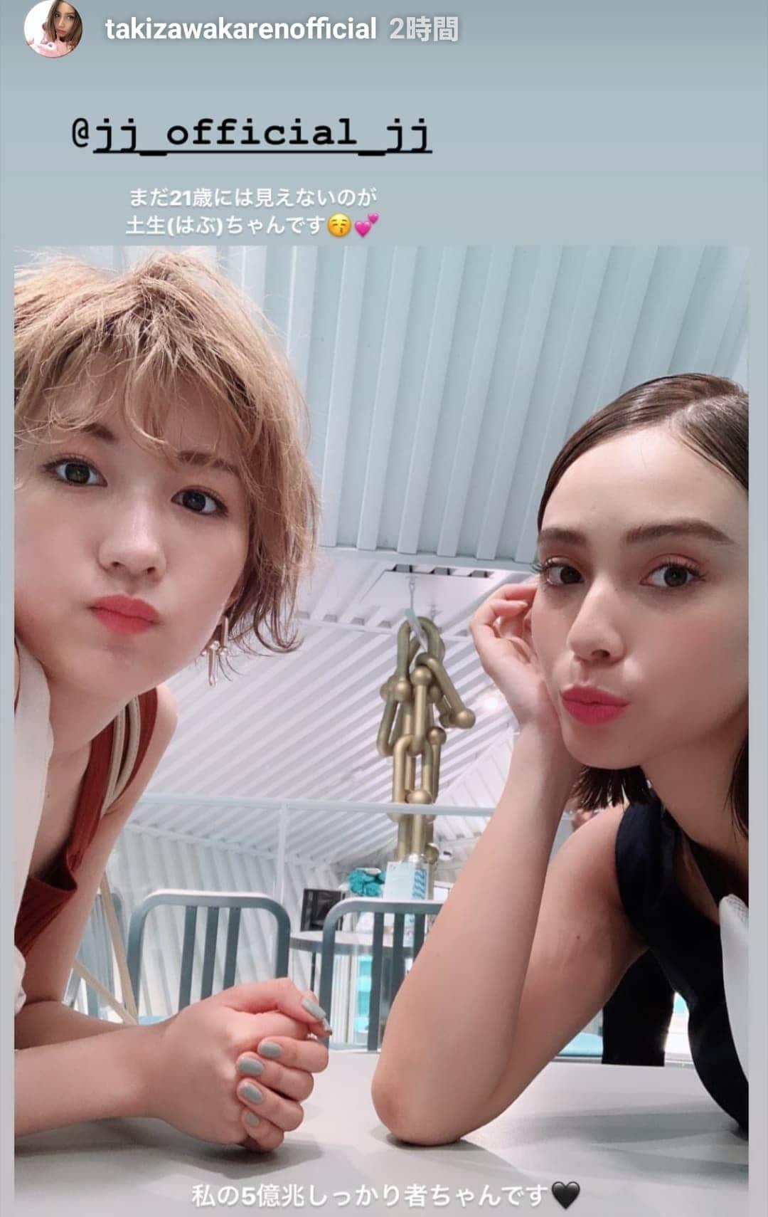 Screenshot_20190521-113459_Instagram