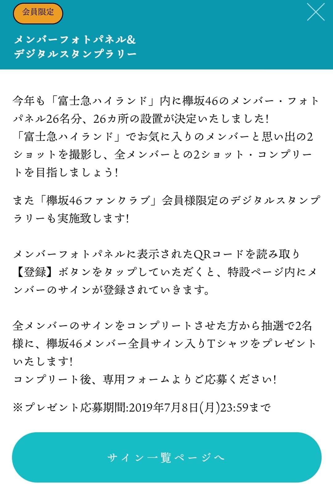 Screenshot_20190704-200708_Chrome