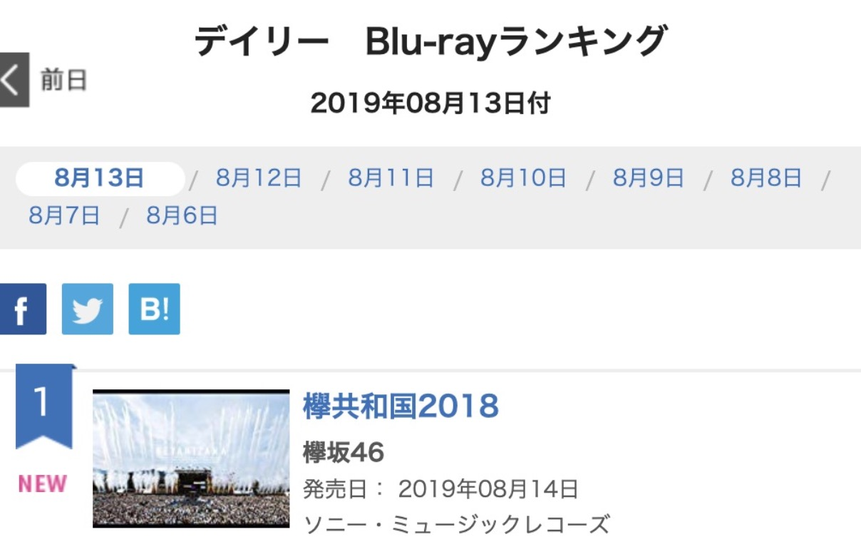 スクリーンショット 2019-08-14 18.35.09