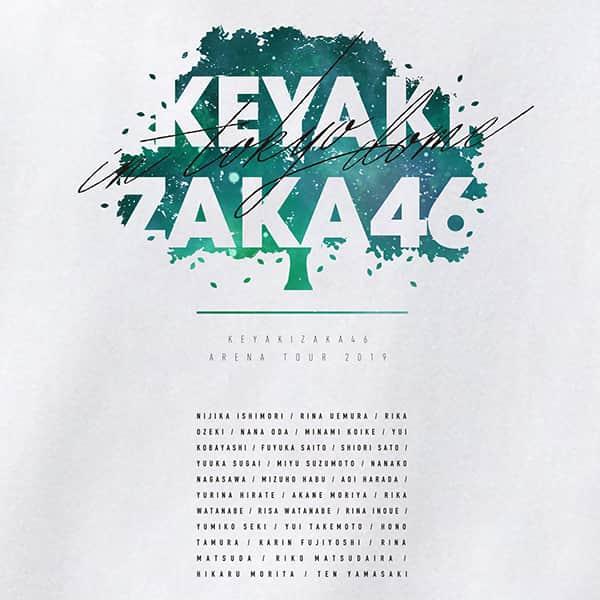 5d7b28cf774c8
