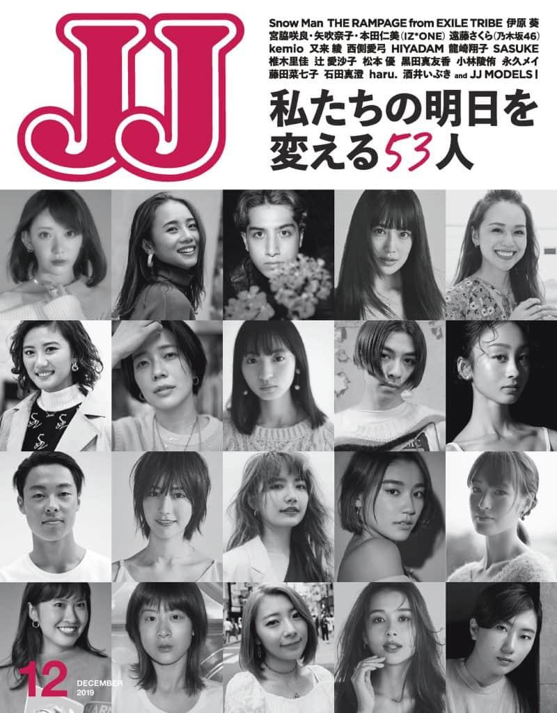JJ_201912_001-800x1024
