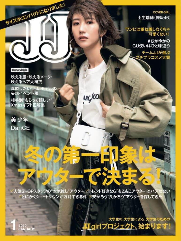 JJ202001_H1-772x1024