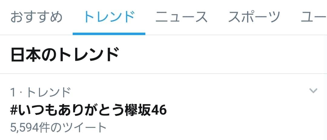 Screenshot_20191117-171620_Twitter