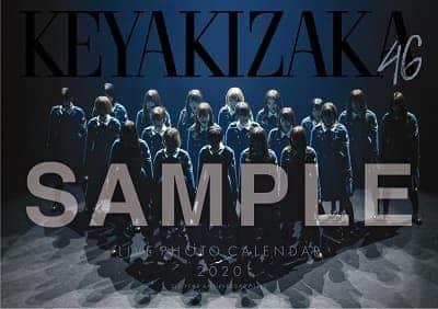 kyz46_deskcalendar_sample