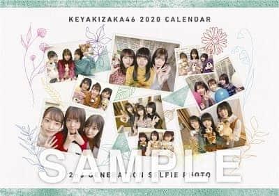 kyz46_middlecalendar_sample