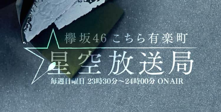 main_keyaki46_2019003