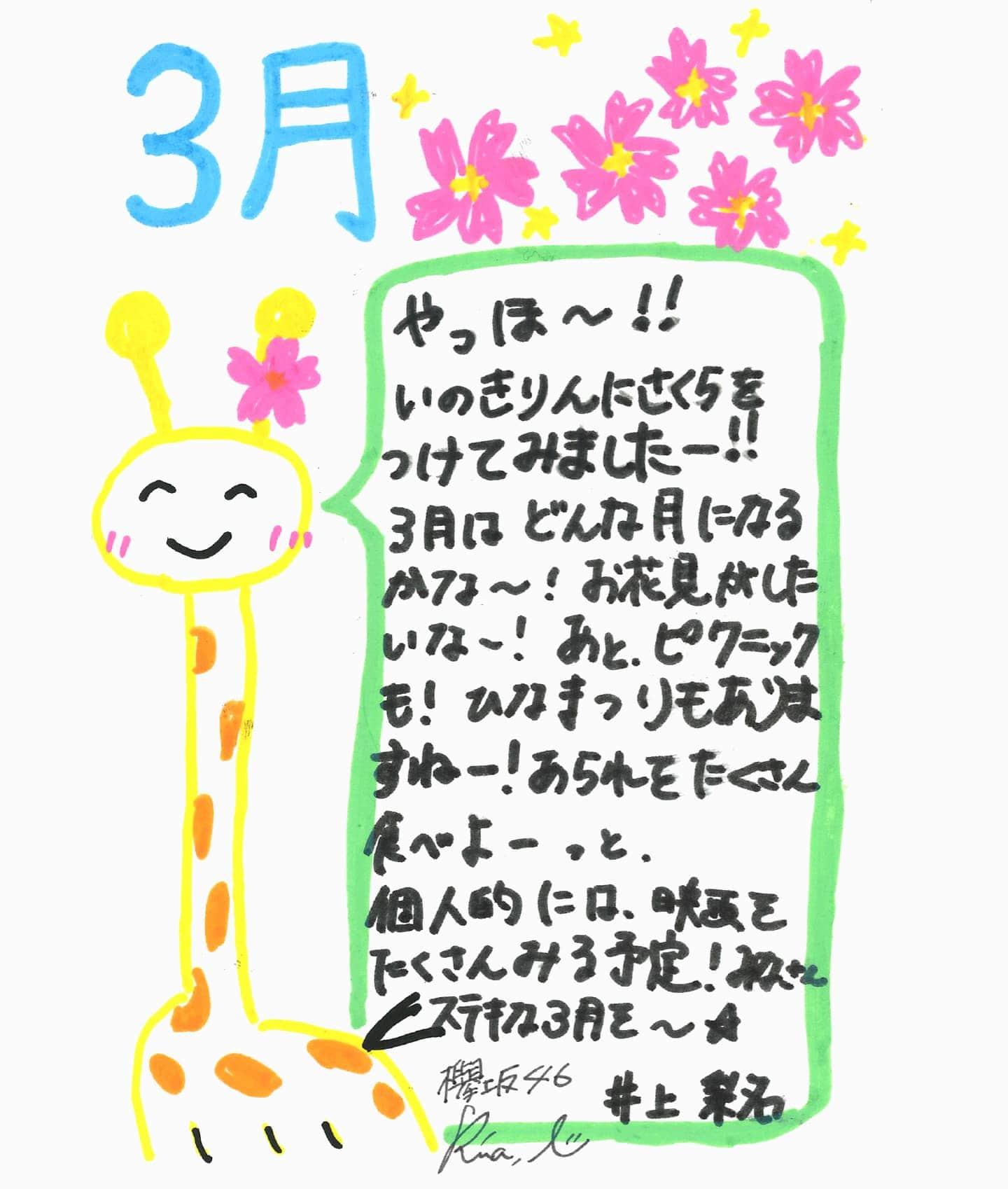 eafa7f6eb3b6b8ec4f4a0064b7376