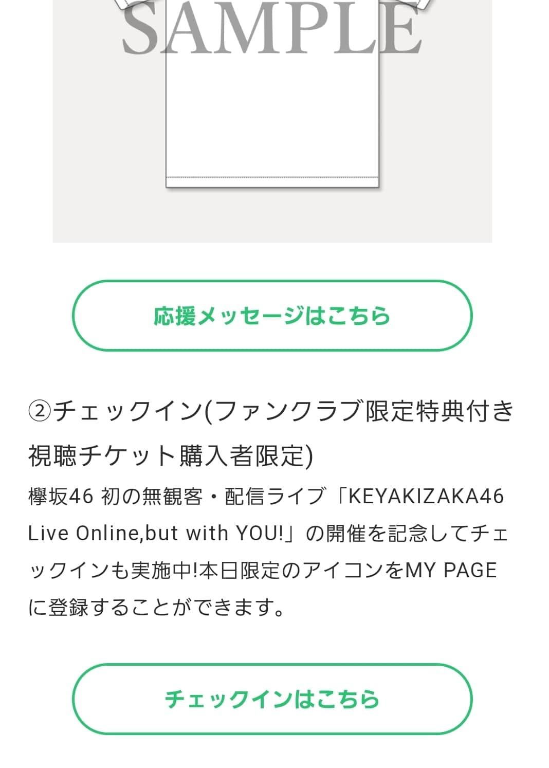 Screenshot_20200716-180616_Chrome