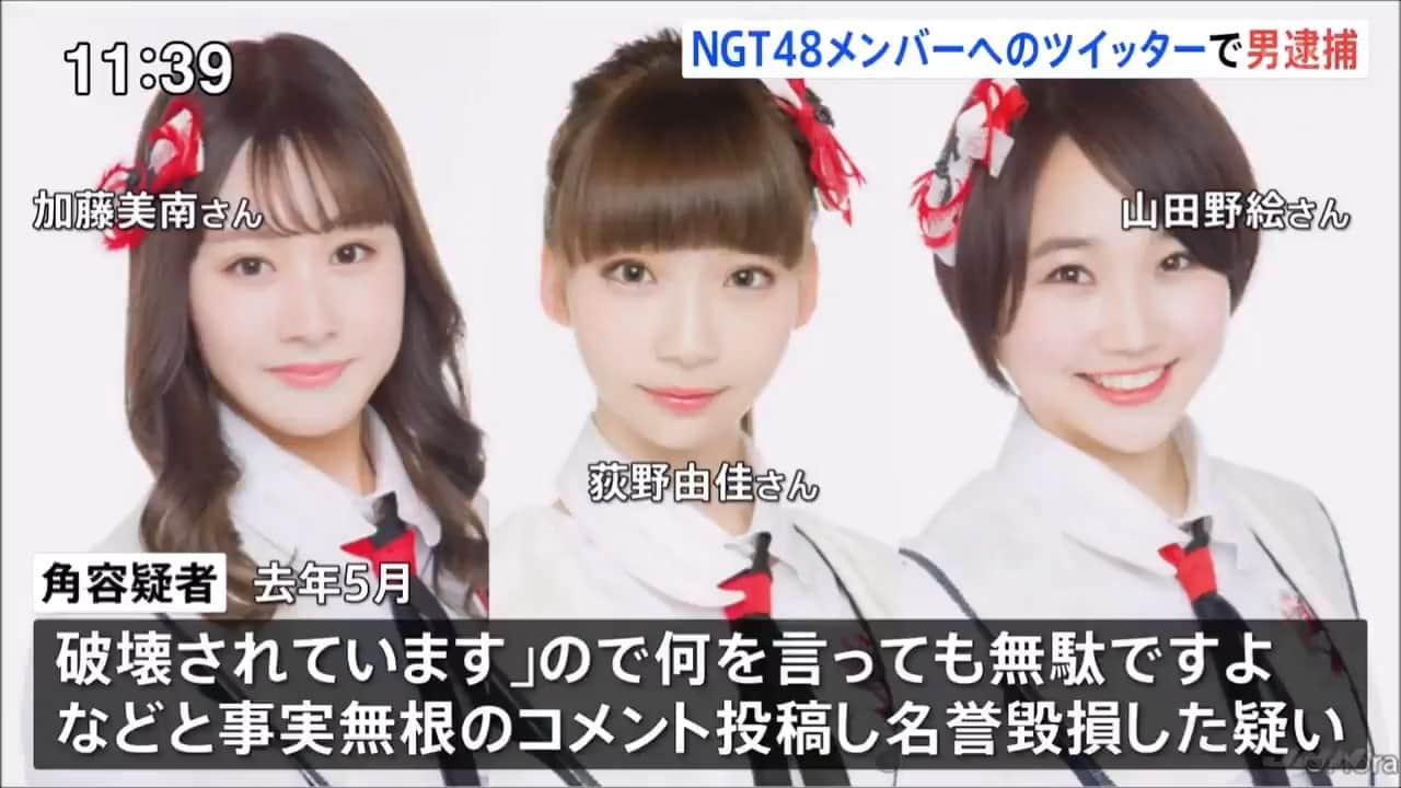 46 イジメ 特定 欅 坂 ファイブ