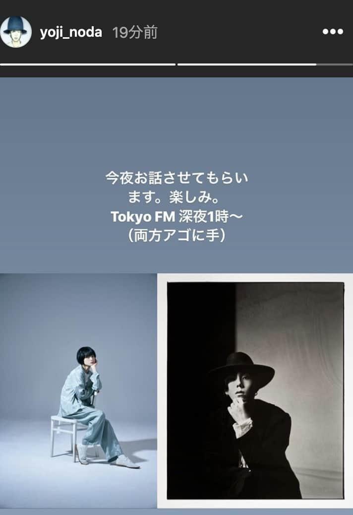 image 2020-09-07 22.39.19