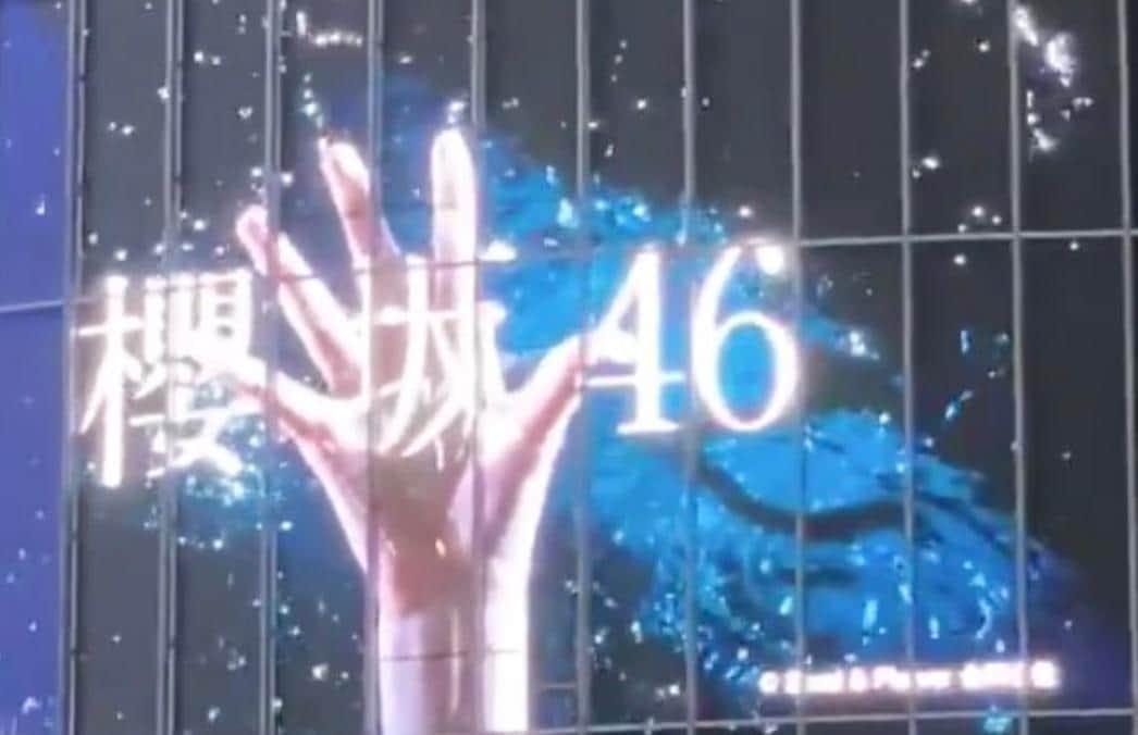 jp53o43