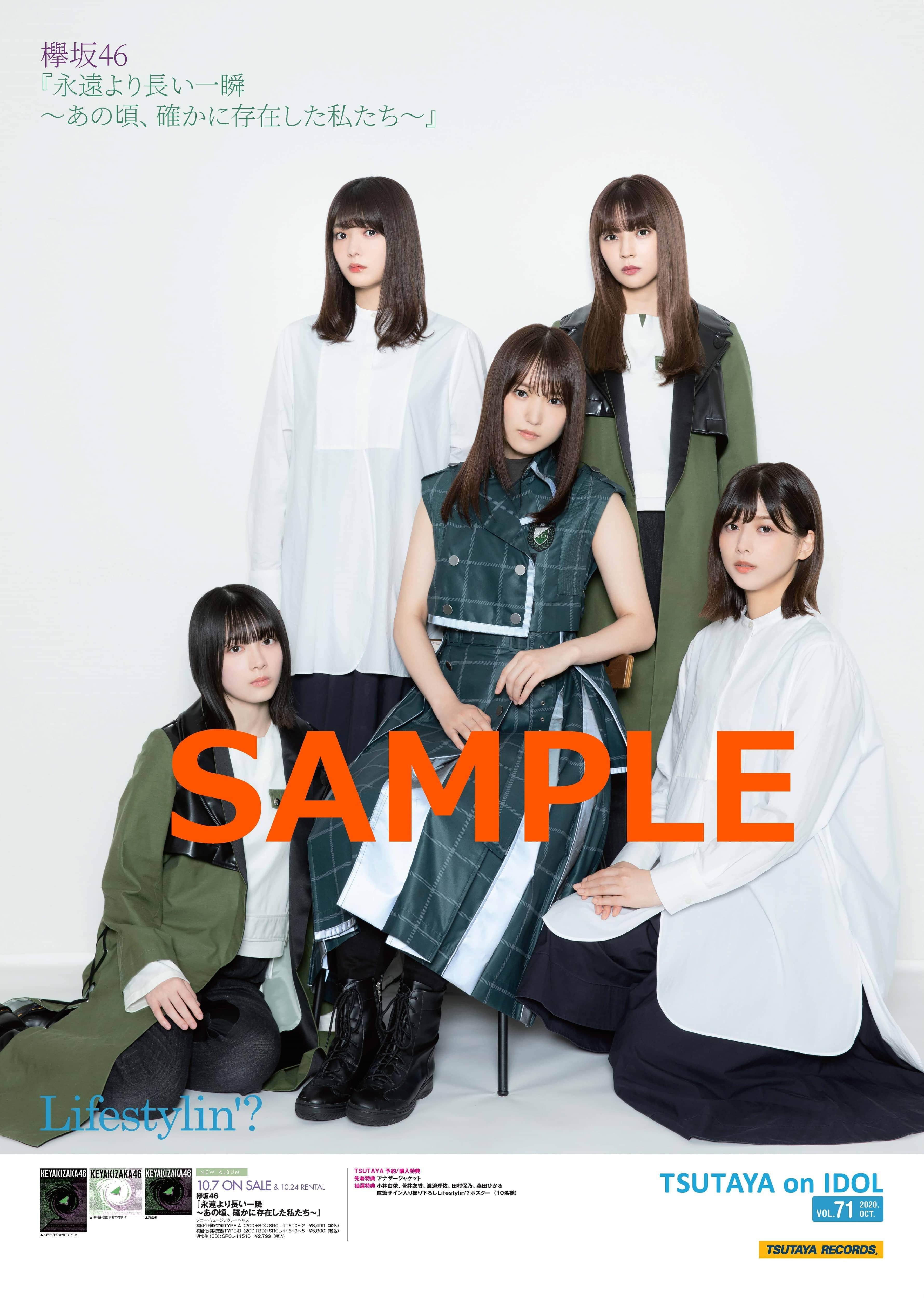 Sample_