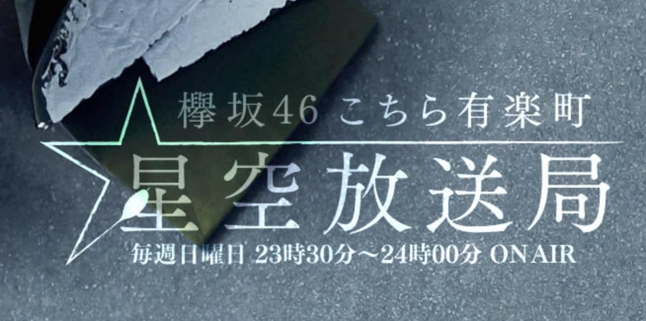 image 2020-10-08 17.51.37