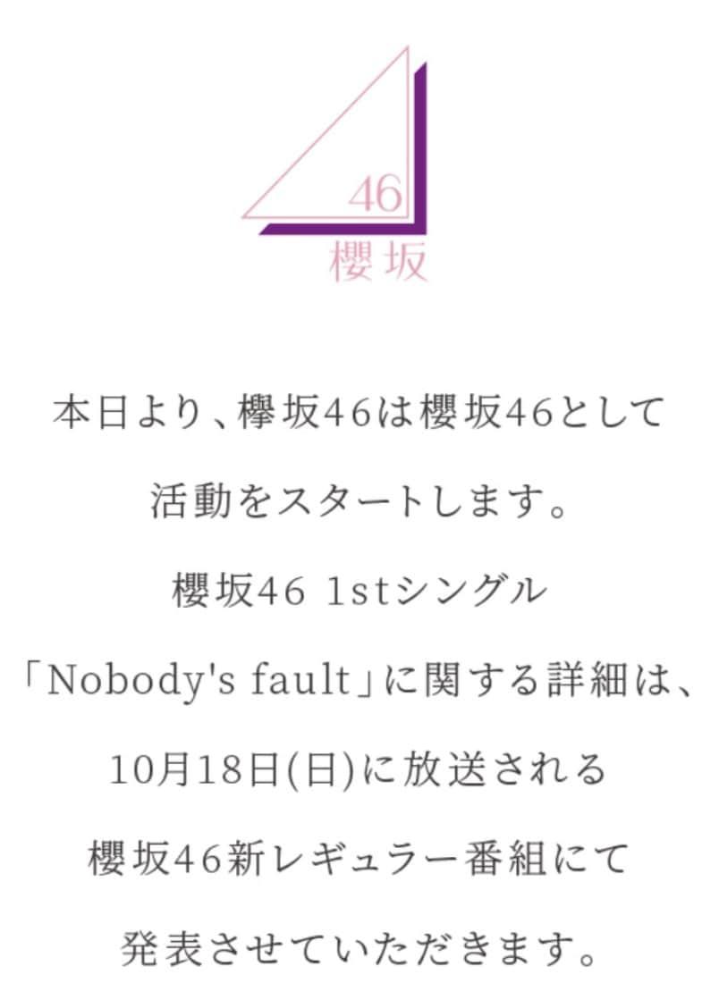 image 2020-10-18 18.40.17