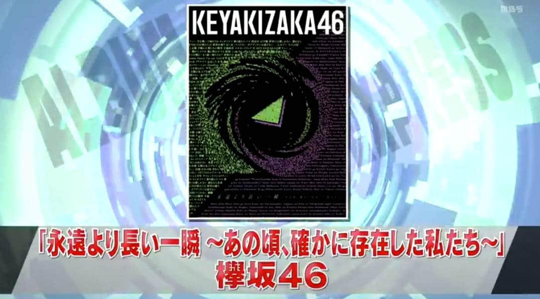 kykzk409648