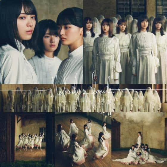 櫻坂46の画像 p1_9