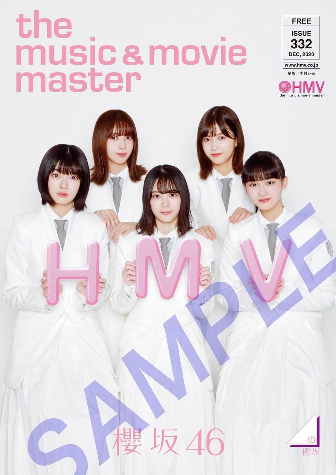 _HMV冊子SAMPLE画像_s