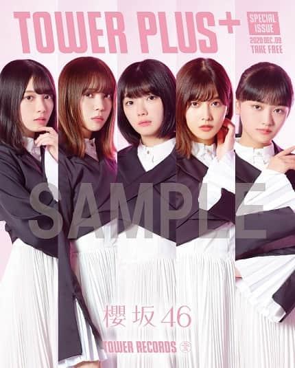 _TOWER冊子sakurazaka_TPyg_s