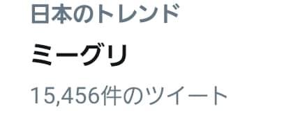 Screenshot_20201213-192723_Twitter